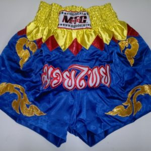 MTG Shorts Blue with Red & White writing and Gold detail