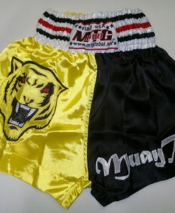 MTG Shorts -Yellow and Black with Tiger image and Silver writing