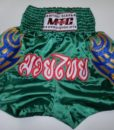 MTG Shorts Green with Red & White writing and Blue & Gold detail