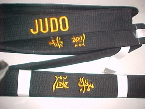 Embroidered Judo Belt