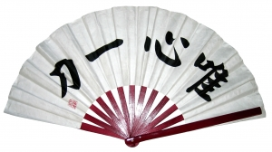 Bamboo Fighting Fan - Red wood