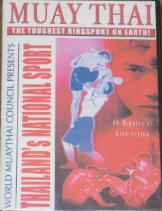 Muay Thai DVD - Live action fights