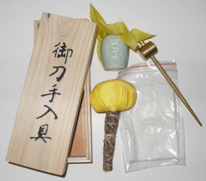Sword Cleaning Kit - Small