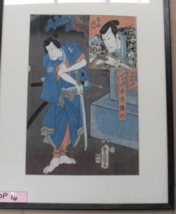 Japanese Print- Framed