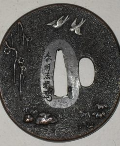 Japanese sword Fitting -Tsuba signed