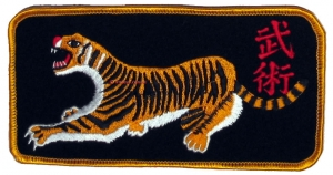 tiger patch emblem